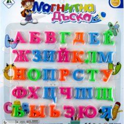 Букви магнитни - Кирилица