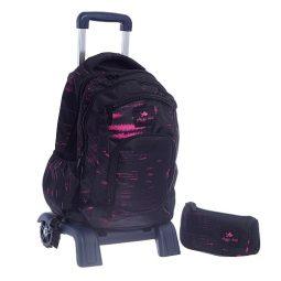 Ученическа раница с количка - Ученически пособия ХЕЛИУМБГ