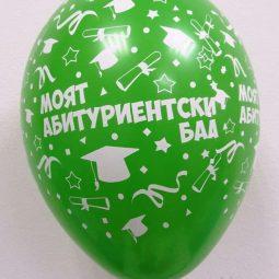 балони за абитуриентски бал