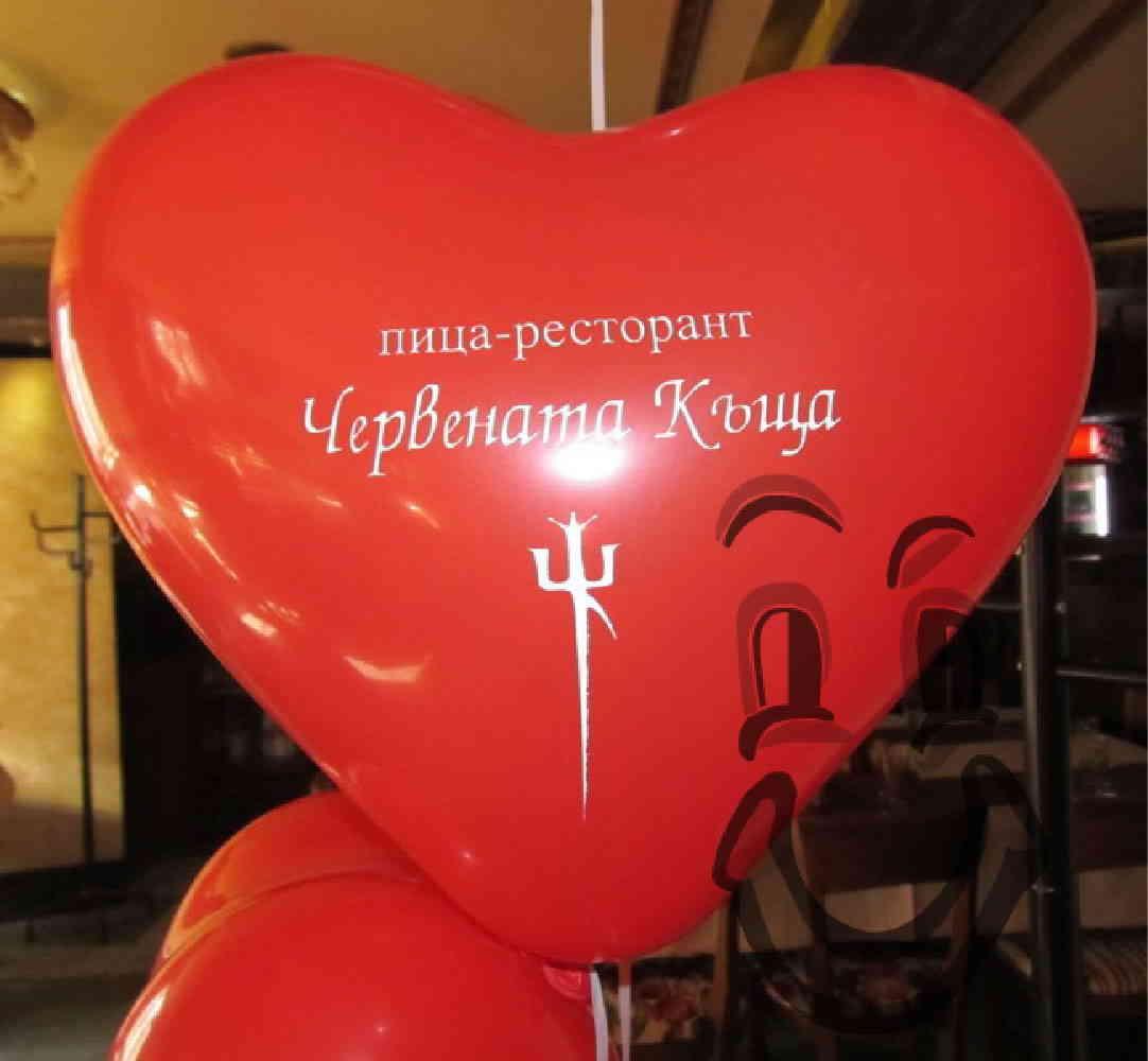 печат върху балон сърце