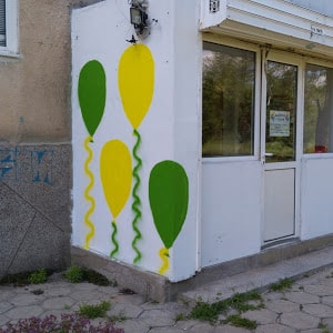 Адрес офис ХЕЛИУМБГ ж.к. Дружба-1, бл. 76А, на гърба на блока